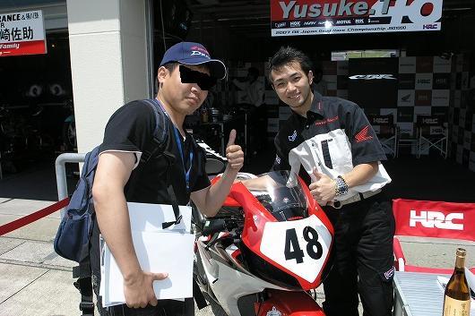 s-07,5,26全日本ロードレース IN オートポリス117.jpg